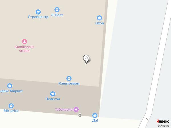 Салон товаров для художников на карте Железнодорожного