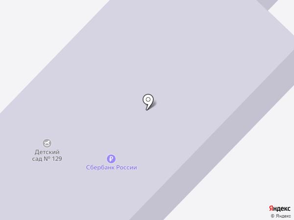 Детский сад №129 на карте Томилино