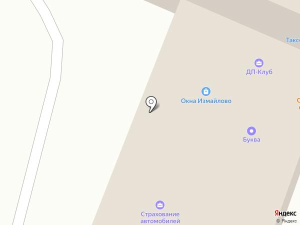 ААСмарт на карте Балашихи