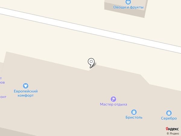 РЕСО-Гарантия, СПАО на карте Балашихи