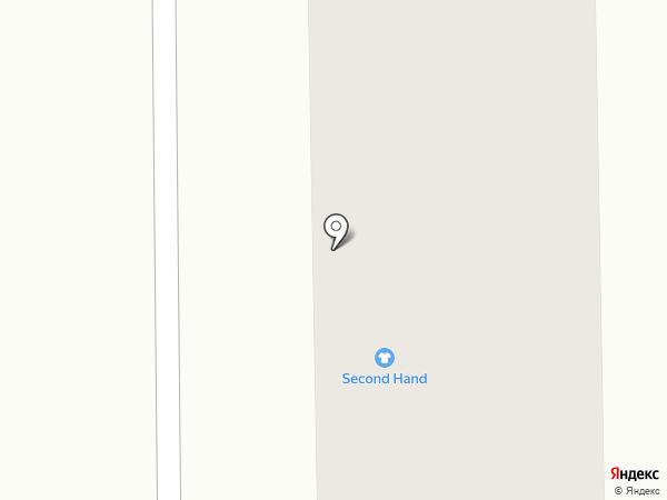 Second Hand, магазин на карте Макеевки