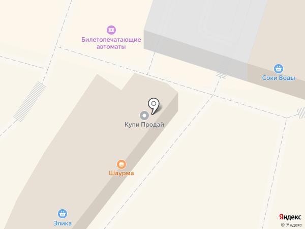 Азъ на карте Балашихи