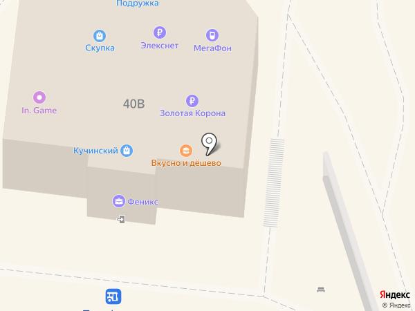 Будь здоров! на карте Балашихи