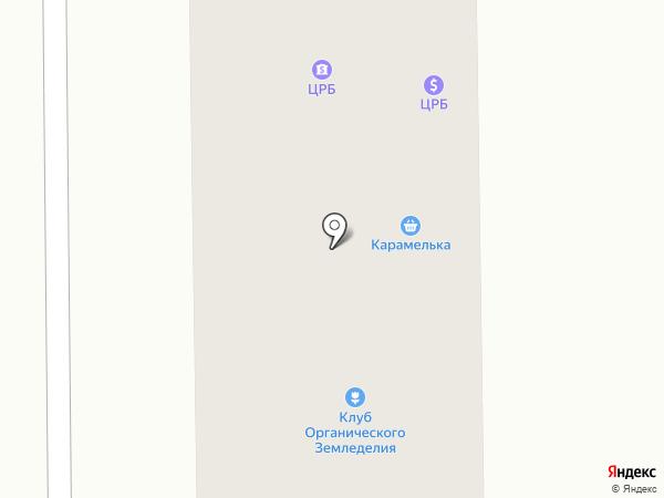 Магазин бытовой химии и косметики на карте Макеевки
