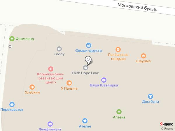 Хозмаркет на карте Балашихи