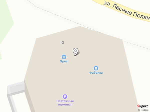 Ярче! на карте Балашихи