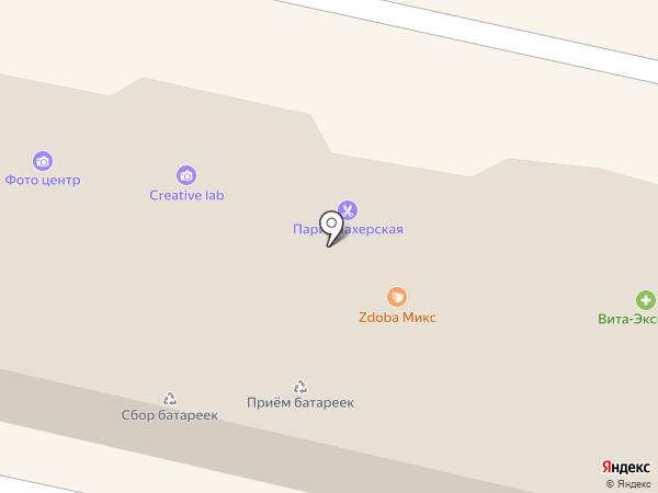 Магазин женского белья на карте Железнодорожного