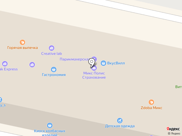Хозяюшка на карте Железнодорожного