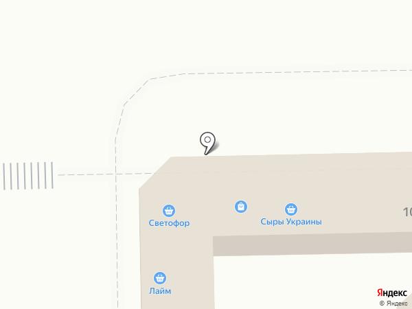 Estel на карте Макеевки