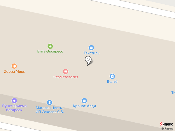 Сити Ломбард на карте Балашихи