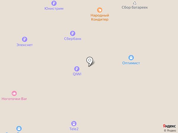 Фамилия на карте Железнодорожного