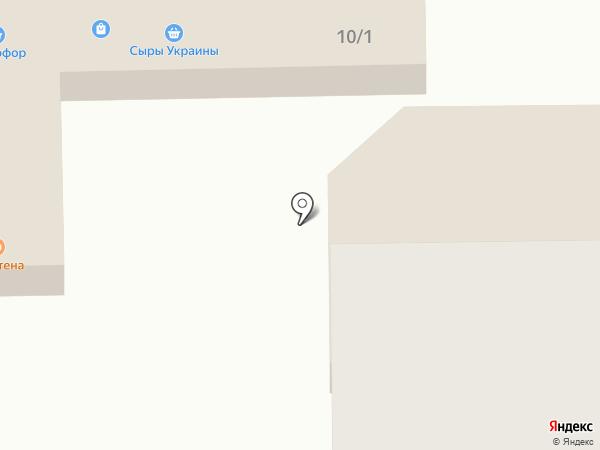 Всё от 35 на карте Макеевки