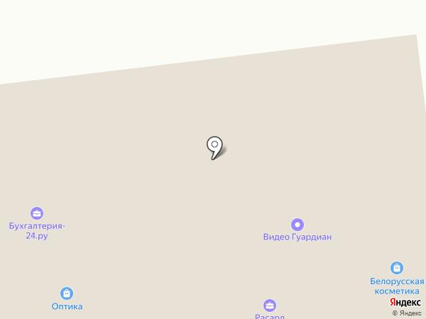 Стартекс-ПРО на карте Томилино