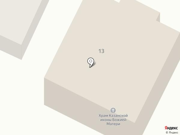 Свято-Казанский собор на карте Макеевки