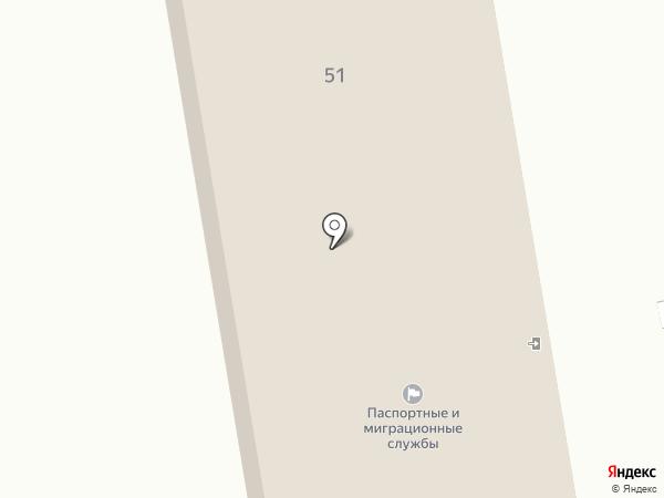 Универсальная на карте Макеевки