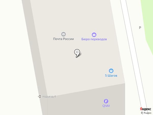 Фотостудия на карте Балашихи