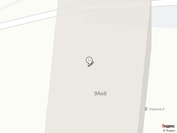 Виктория на карте Томилино