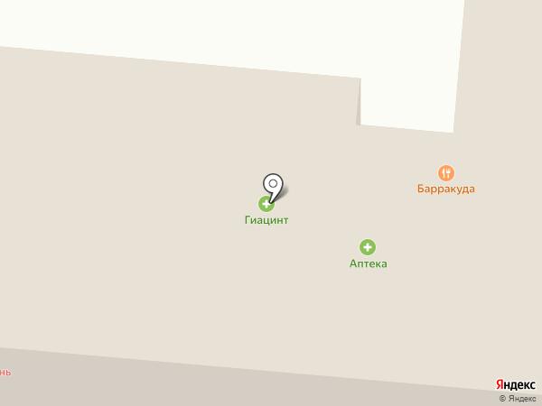 ЗАГС на карте Томилино
