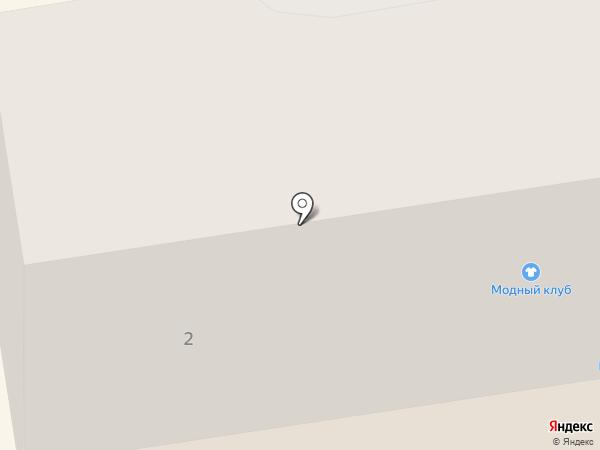 Книжный клуб на карте Макеевки