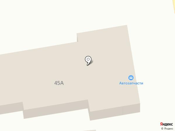 Магазин автозапчастей на карте Макеевки