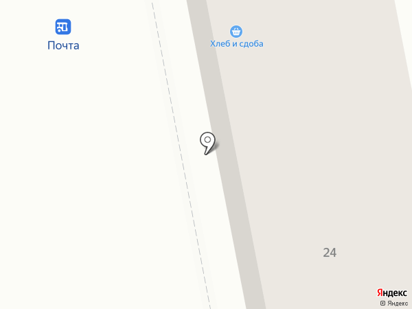 Пряжа, магазин на карте Макеевки