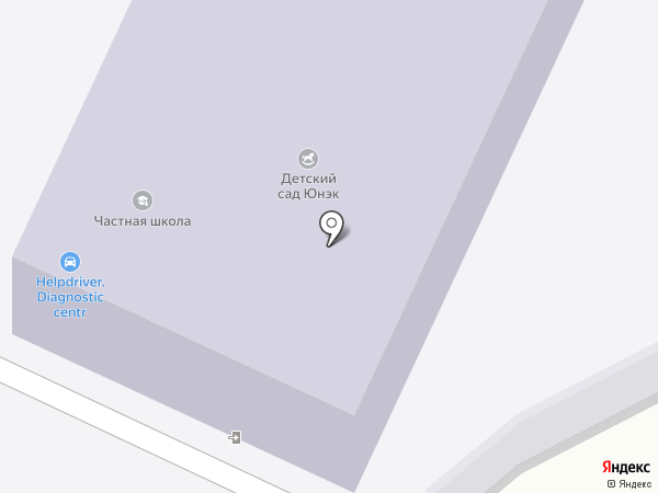 ЮНЭК на карте Балашихи