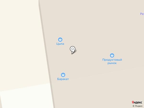 Баракат на карте Макеевки