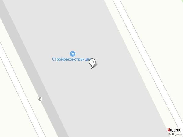 Стройреконструкция на карте Железнодорожного