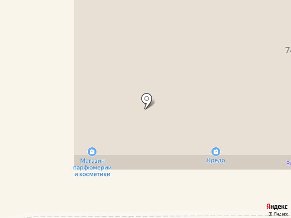 Кредо на карте Макеевки