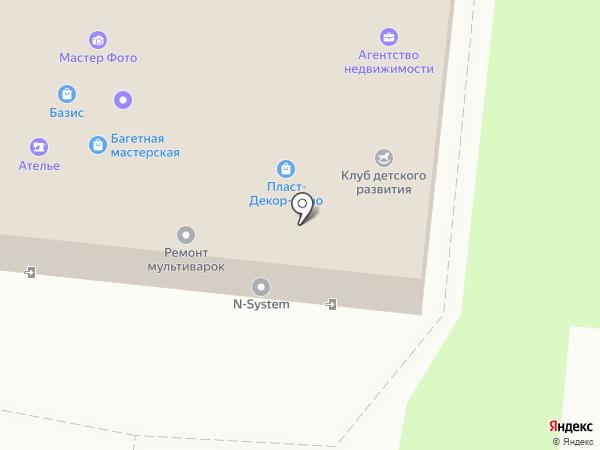 Mprinz на карте Балашихи