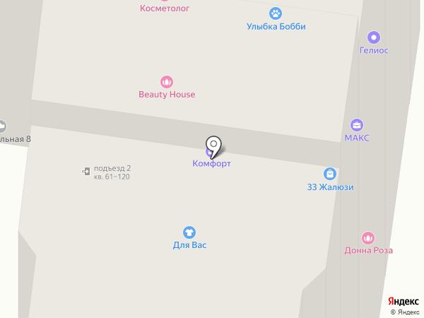Улыбка Бобби на карте Железнодорожного