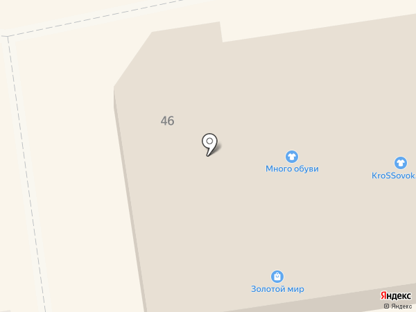 Магазин одежды и кожгалантереи на карте Макеевки