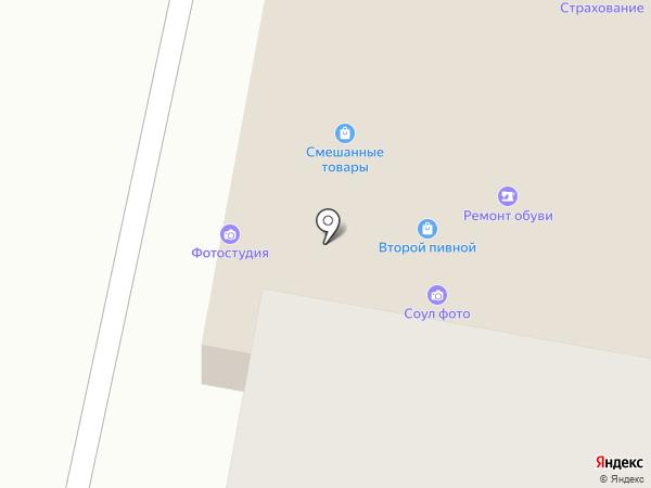 Мастерская по ремонту обуви и изготовлению ключей на карте Ивантеевки