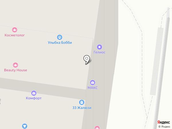 Рукодельница на карте Балашихи