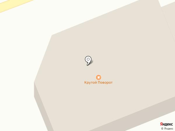 Пивной бар на карте Макеевки