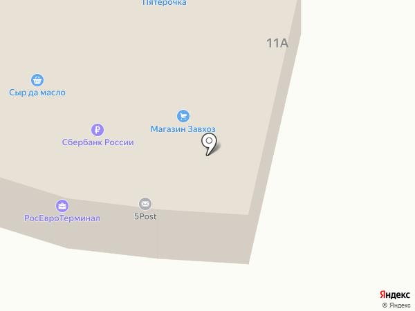 Фристайл на карте Ивантеевки
