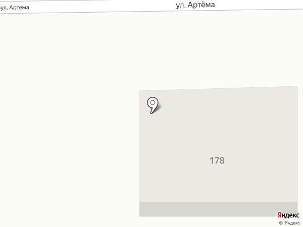 Скала, кафе на карте Макеевки