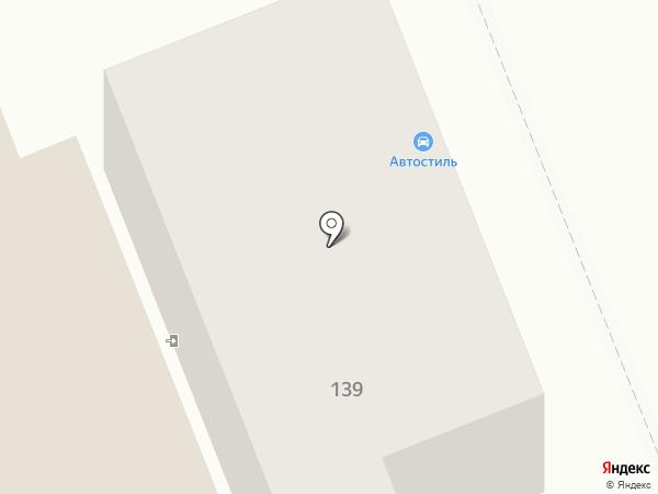 Ваш мастер на карте Макеевки