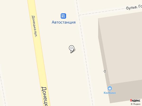 Фотомир, фотоцентр на карте Макеевки