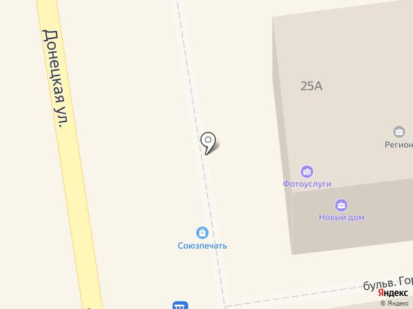 Фотостудия на карте Макеевки