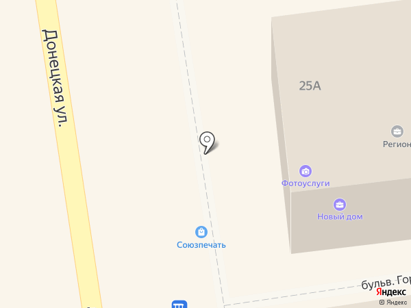 Меридиан плюс, ЧП на карте Макеевки