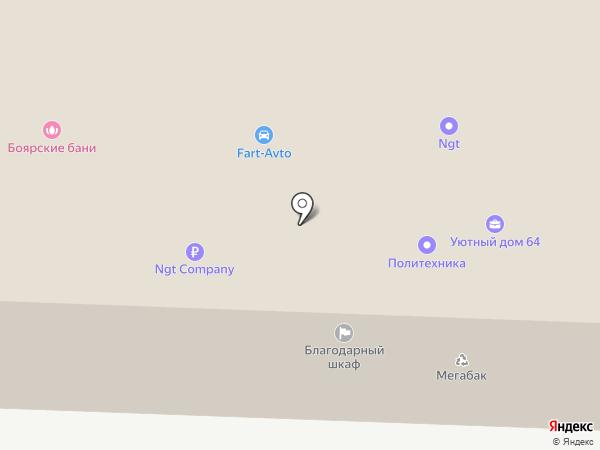 NGT на карте Томилино