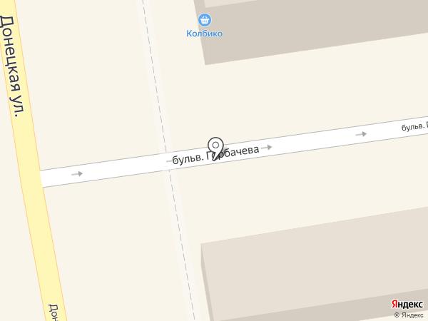 Общественный платный туалет на карте Макеевки