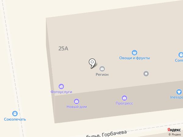 Мастерская по ремонту бытовой техники на карте Макеевки