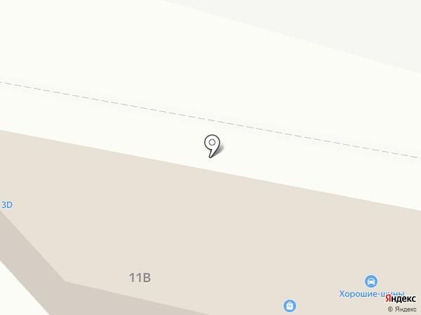 Магазин фастфудной продукции на карте Томилино
