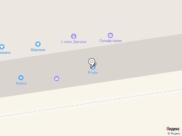 Наша Почта на карте Макеевки