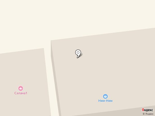 Колибри на карте Макеевки