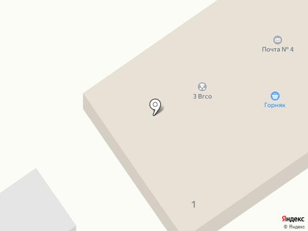 Отделение связи №4 на карте Макеевки