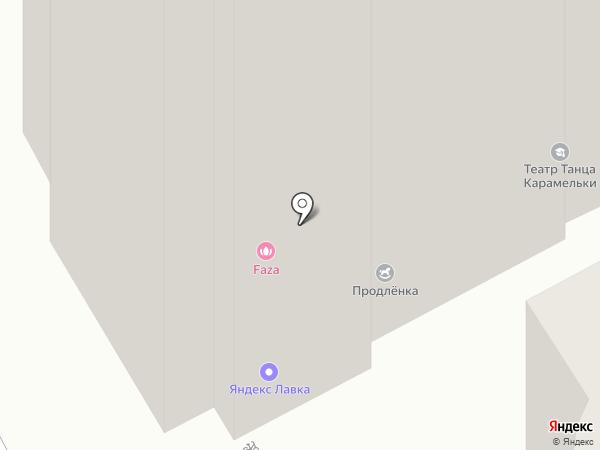 Раменки на карте Балашихи