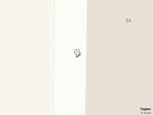 Статус, агентство недвижимости на карте Макеевки